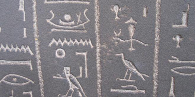 8 mitos sobre el antiguo Egipto que debemos aclarar