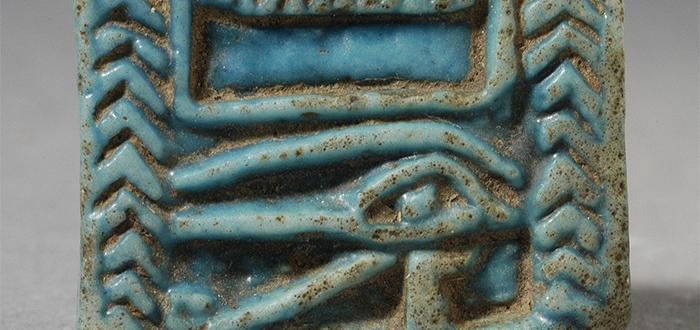 Ojo de Horus Antiguo Egipto