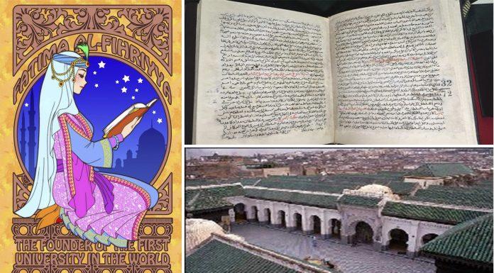 Fátima Al-Fihri, la mujer que fundó una biblioteca y una universidad en el siglo IX