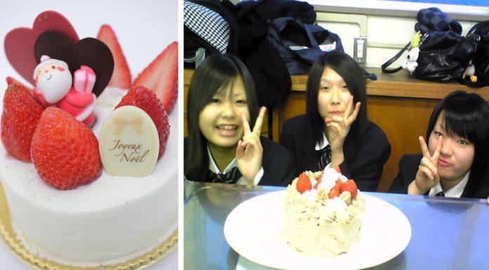 ¿Por qué los japoneses preparan pasteles en navidad?