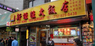 Nombres de restaurantes chinos, ¿por qué se parecen tanto?