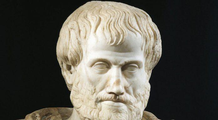 La influencia de Aristóteles en la creación de la computadora moderna
