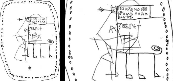 """Dibujo de Onfim - """"Soy una bestia"""""""