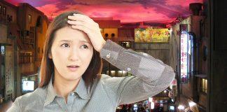 los museos mas alucinantes de japon