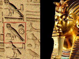 Los antiguos egipcios llamaban a su país KeMeT, no Egipto