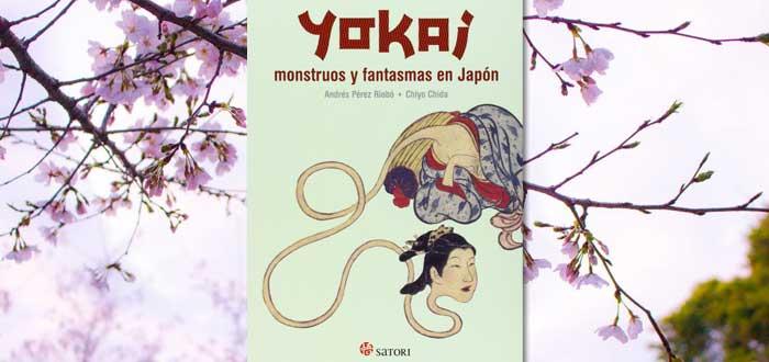 Libro sobre fantasmas de Japón, Hitodama