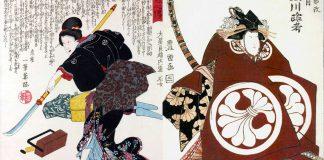 """""""Onna bugeisha"""", el selecto y valeroso grupo de mujeres samurái"""