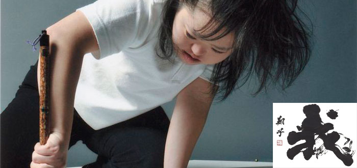 11 Datos curiosos sobre el Síndrome de Down que te interesará saber