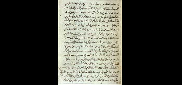 Ahmad Ibn Fadlan, el auténtico Guerrero número 13