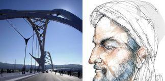Abbas Ibn Firnas, el genio andalusí que consiguió volar en el siglo IX
