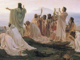 Pitágoras, el extraordinario Mago