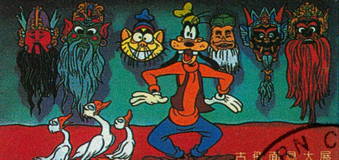 Walt Disney odiaba a Goofy