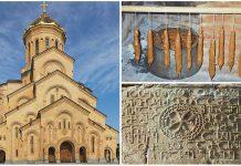 30 Curiosidades de Georgia, el desconocido país del Mar Negro