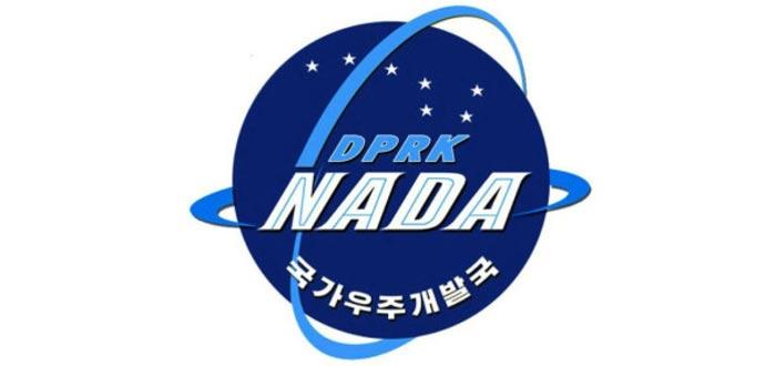Curiosidades de Corea del Norte, NADA, agencia espacial