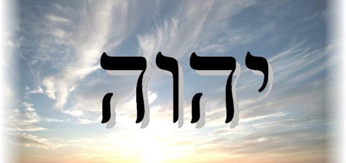 Nombres de Dios en la Biblia , jehová