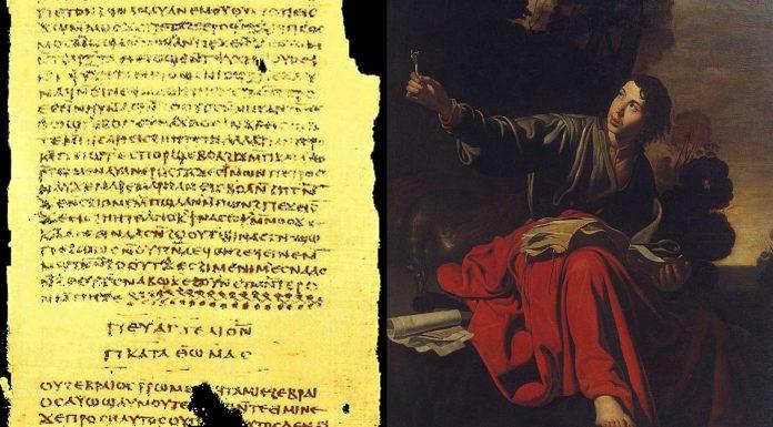 Los evangelios apócrifos, ¿por qué se consideran así?