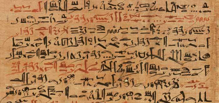 Tecnología del Antiguo Egipto