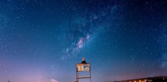 Estrellas del Universo, Estrellas del Sistema Solar