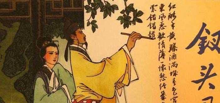 Las curiosas leyes de divorcio en la Antigua China. ¡Sorpréndete!