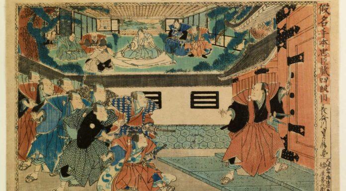 La leyenda japonesa de los 47 Ronin | Descúbrela