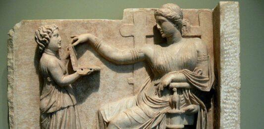 Hija Epiclera en Atenas | Sin derecho a heredar y obligada a casarse