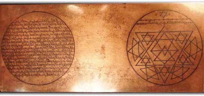 Plomos del Sacromonte   Una de las mayores falsificaciones de la historia