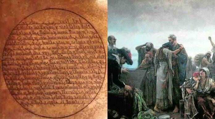 Plomos del Sacromonte | Una de las mayores falsificaciones de la historia
