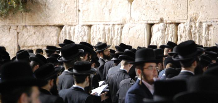 Curiosidades de Israel muro