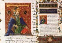 Pausanias | Autor de la Primera Guía Turística de la Historia en el s. II