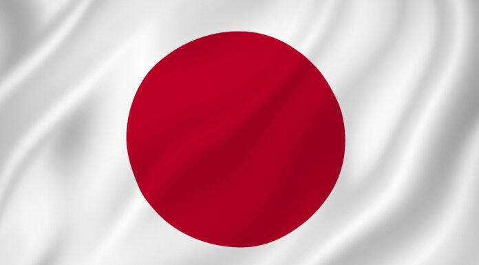 Bandera de Japón | Descripción y significado