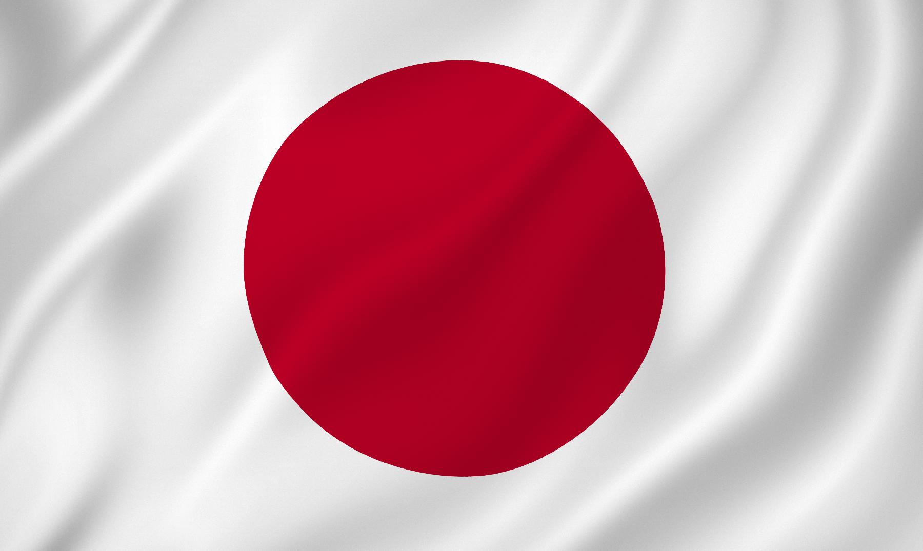 Bandera De Japon Descripcion Y Significado Supercurioso