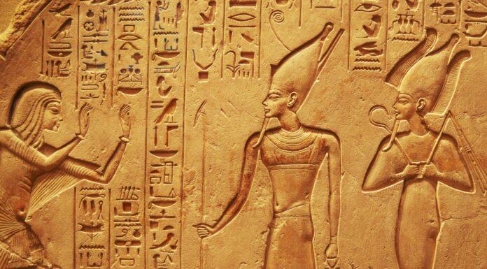 Política del Antiguo Egipto | Organización y Cargos